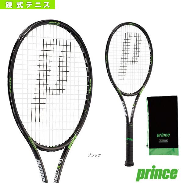 [プリンス テニス ラケット]PHANTOM 100 XR-J/ファントム 100 XR-J(7TJ030)硬式テニスラケット硬式ラケット