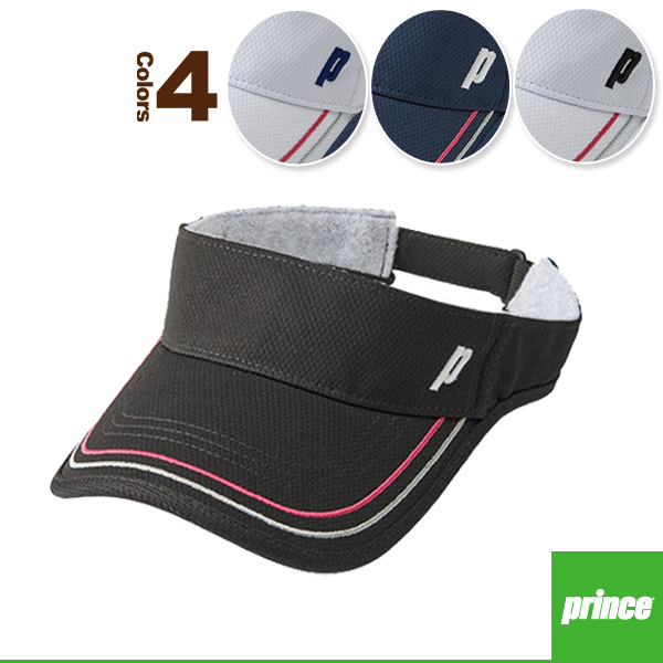 [Prince tennis accessories, accessory] a visor (PH579)