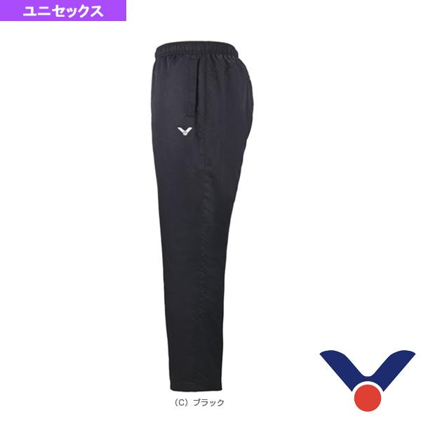 [ヴィクター テニス・バドミントン ウェア(メンズ/ユニ)]ウォームアップパンツ/ユニセックス(P-6289)