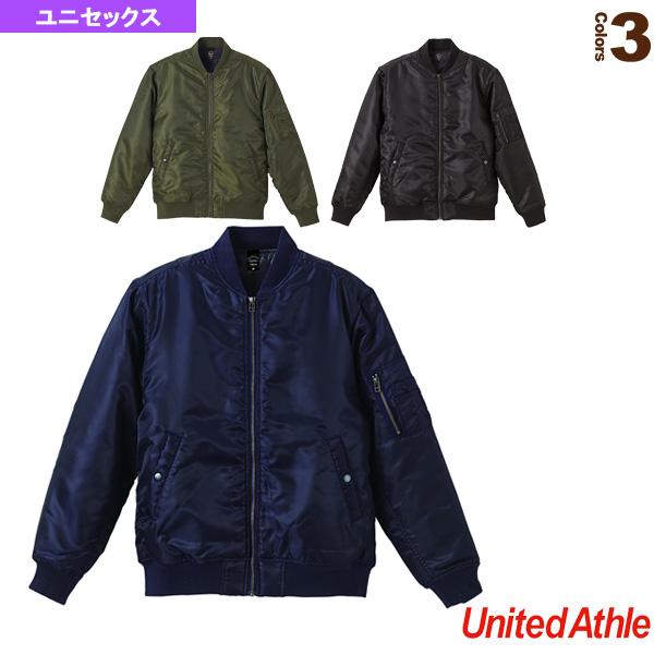 [ユナイテッドアスレ ライフスタイル ウェア(メンズ/ユニ)]タイプMA-1ジャケット(中綿入)/ユニセックス(7480-01)