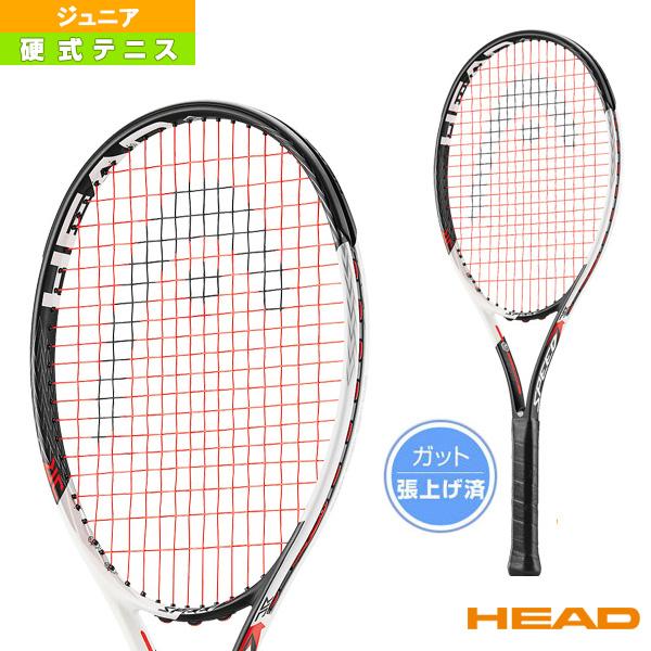 [ヘッド テニス ジュニアグッズ]SPEED JR./スピード ジュニア(233407)子供用ジュニアラケット