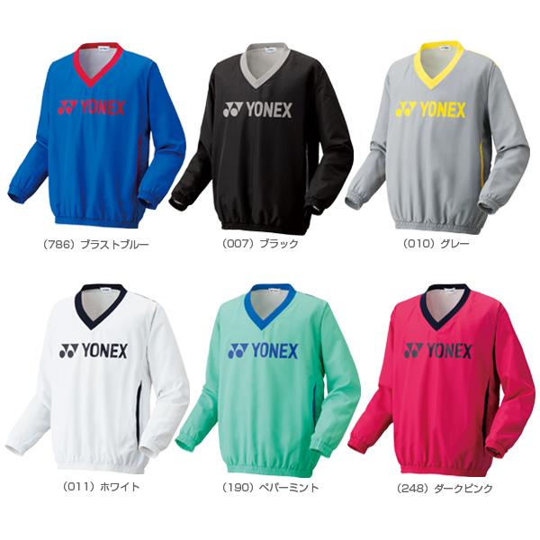 It is back aboriginality V breaker / unisex (32020) [Yonex tennis badminton  wear (men's / uni-)]