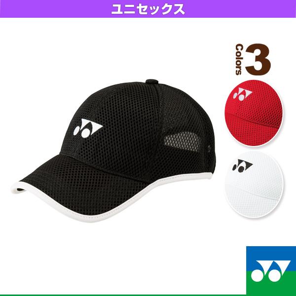 [Yonex tennis accessories, accessory] mesh cap / unisex (40042)