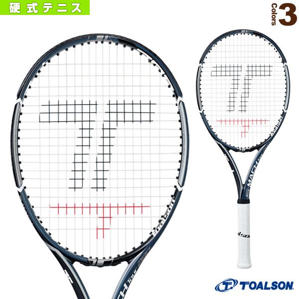 [トアルソン テニス ラケット]S-MACH TOUR 280/エスマッハ ツアー 280(1DR812)硬式テニスラケット硬式ラケット