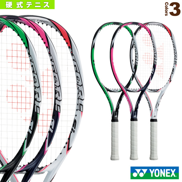 [ヨネックス テニス ラケット]Vコア エスアイ スピード/VCORE Si Speed(VCSIS)硬式