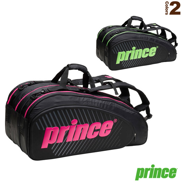 [王子網球包]球拍包9條裝(TT701)