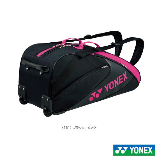 [ヨネックス テニス バッグ]ラケットバッグ/キャスター付/テニス6本用(BAG1732C)
