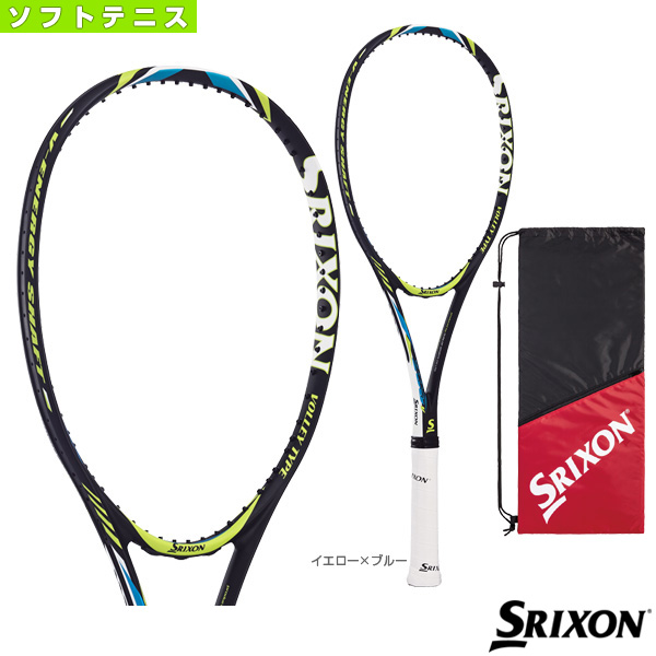 [スリクソン ソフトテニス ラケット]SRIXON X 200V/スリクソン X 200V(SR11705)軟式ラケット軟式テニスラケット前衛用