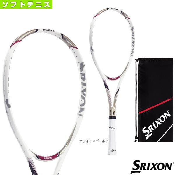 [スリクソン ソフトテニス ラケット]SRIXON F 950/スリクソン F 950(SR11706)軟式ラケット軟式テニスラケット