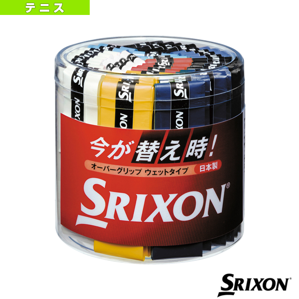 [スリクソン テニス アクセサリ・小物]オーバーグリップ ウェットタイプ/40本入(STA2360BOX)(グリップテープ)