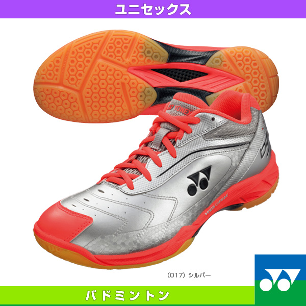 [Yonex badminton shoes] power cushion 65/POWER CUSHION 65/ unisex (SHB-65)