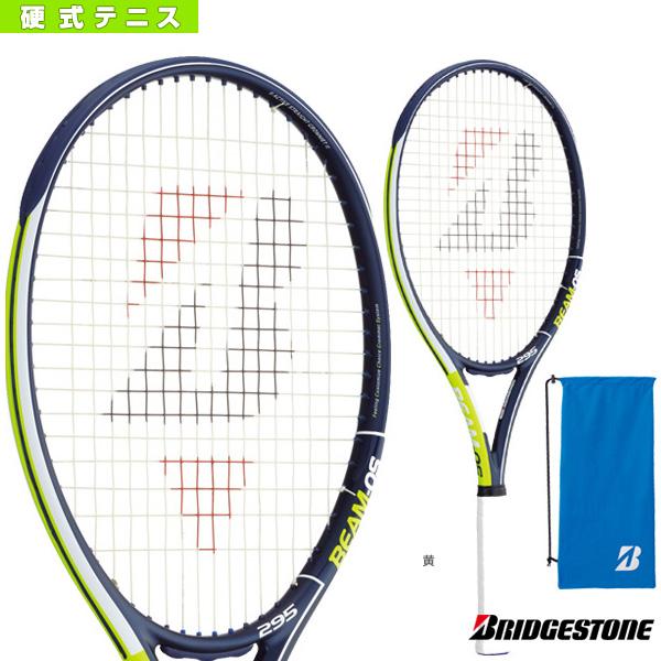 [ブリヂストン テニス ラケット]BEAM-OS 295/ビーム オーエス 295(BRABM1)硬式テニスラケット硬式ラケット