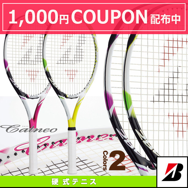 [ブリヂストン テニス ラケット]Calneo 280/カルネオ 280(BRACT1/BRACT2)