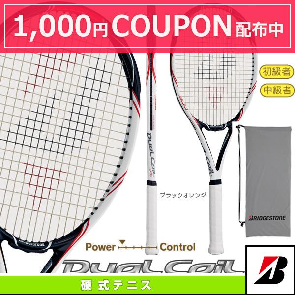 激安な [ブリヂストン 300(BRAD61) テニス ラケット]Dual ラケット]Dual [ブリヂストン Coil 300/デュアルコイル 300(BRAD61), 田町商店街:756c8d6f --- business.personalco5.dominiotemporario.com