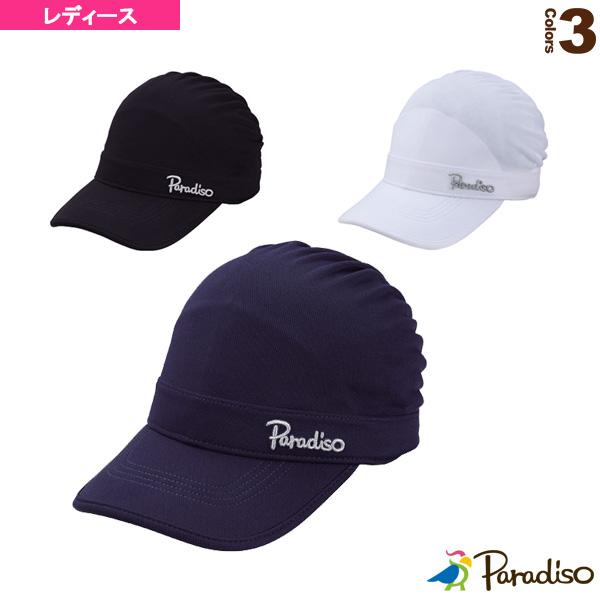 [パラディーゾ テニス アクセサリ・小物]キャスケット/レディース(CPCL76)