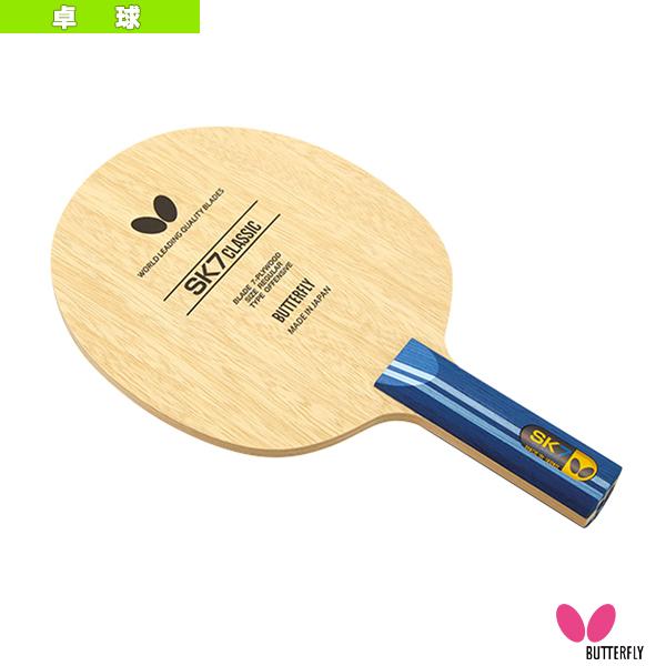 [バタフライ 卓球 ラケット]SK7クラシック/ストレート(36884)