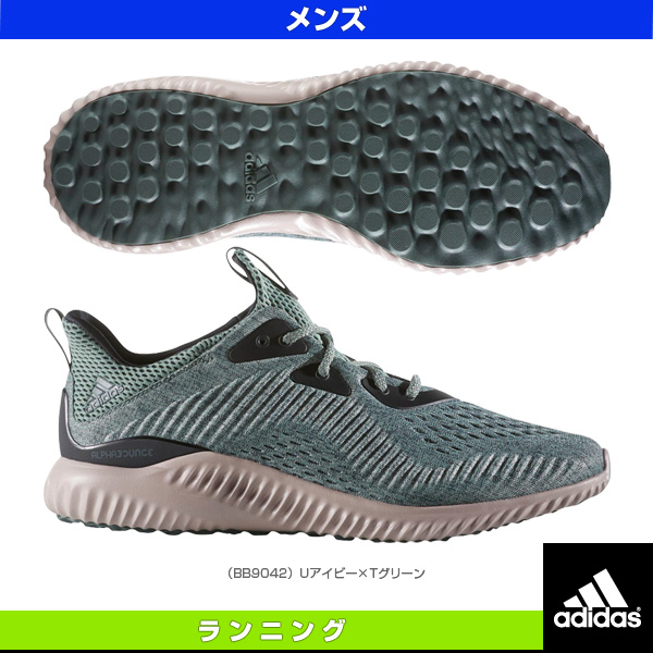 racketplaza rakuten mercato globale: [scarpe adidas] alfa