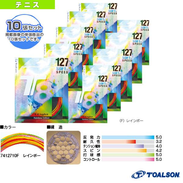 [トアルソン テニス ストリング(単張)]『10張単位』ティーエイト127 レインボーエディション/T8 127 Rainbow Edition(7412710)ガットマルチフィラメント