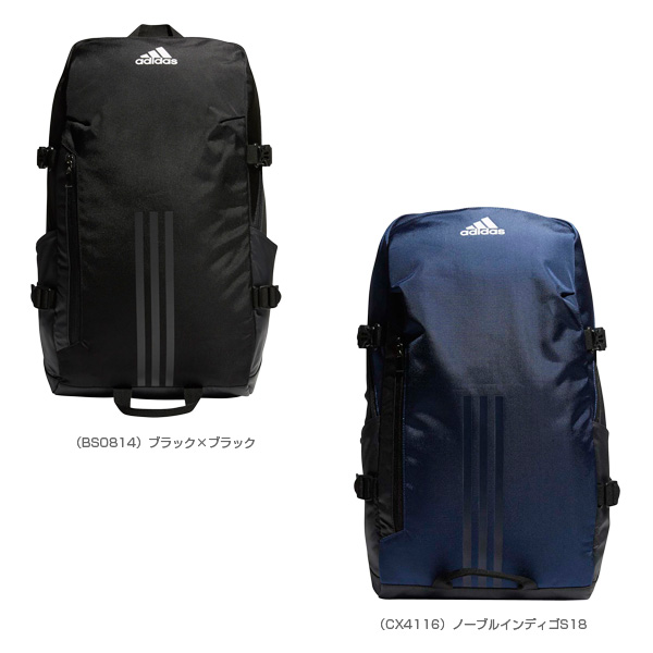 20baf615a5c1 Racketplaza   Adidas oar sports bag  EPS backpack 30 (DMD05 ...