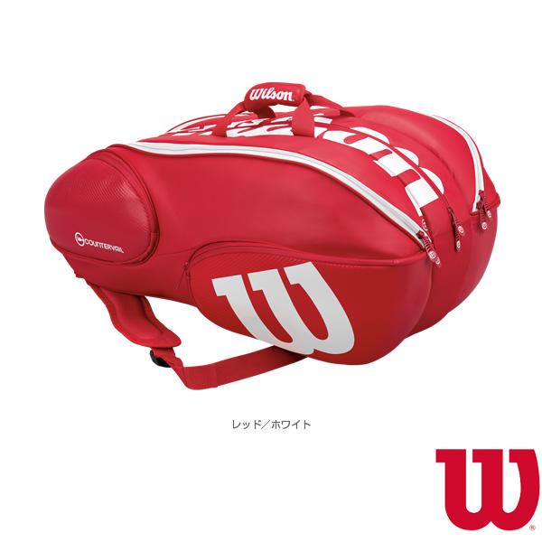 [ウィルソン テニス バッグ]Vancouver 15PK RDWH/バンクーバー 15パック レッドホワイト/ラケット15本入(WRZ840715)