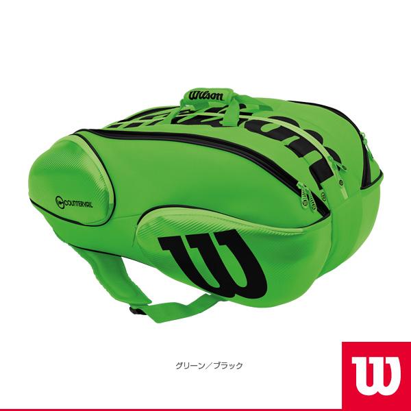 [ウィルソン テニス バッグ]Vancouver 15PK BLADE REVERSE/バンクーバー 15パック ブレード リバース/ラケット15本入(WRZ845715)