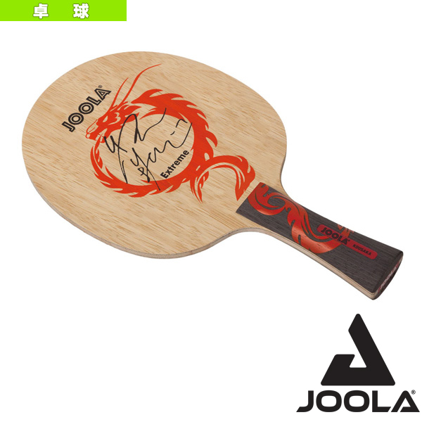 [ヨーラ 卓球 ラケット]JOOLA KOUSAKA EXTREME LB/ヨーラ 香坂 エクストリーム エルビー/フレアー(68280)