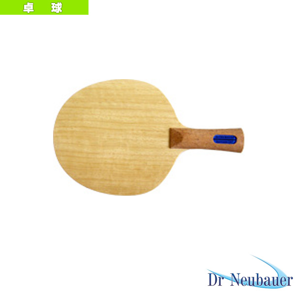 [Dr.Neubauer 卓球 ラケット]Dr.Neubauer バリケードディフェンシブ/BARRICADE DEFENSIVE/ストレート(2271)