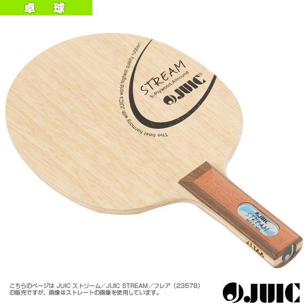 [ジュウイック 卓球 ラケット]JUIC ストリーム/JUIC STREAM/フレア(2357B)