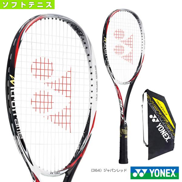 [ヨネックス ソフトテニス ラケット]ネクシーガ 90V/NEXIGA 90V(NXG90V)軟式前衛用