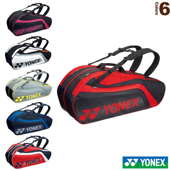 Yonex Tennis Bag Is For Six With Racket 6 Rucksack Bag1812r