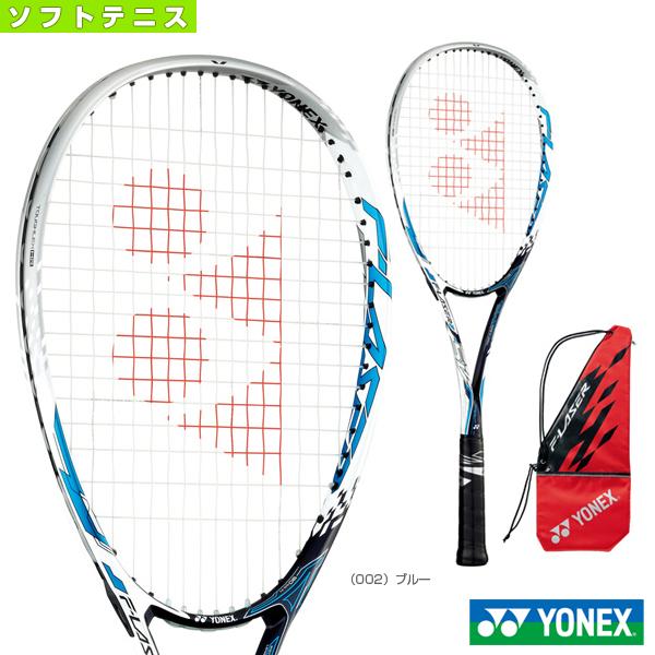 [ヨネックス ソフトテニス ラケット]エフレーザー5V/F-LASER 5V(FLR5V)軟式テニスラケット軟式ラケットパワー前衛用