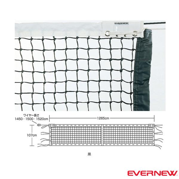 [エバニュー テニス コート用品]全天候硬式テニスネット T121/センターストラップ付(EKE871)
