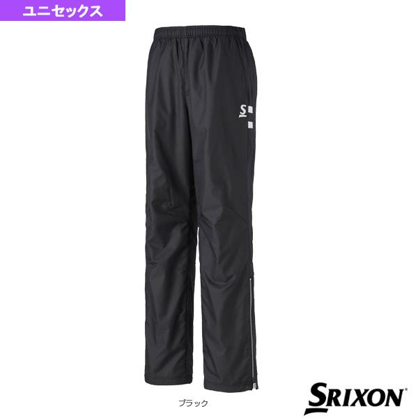 [スリクソン テニス・バドミントン ウェア(メンズ/ユニ)]ウインドパンツ/ユニセックス(SDW-4792)テニスウェア男性用