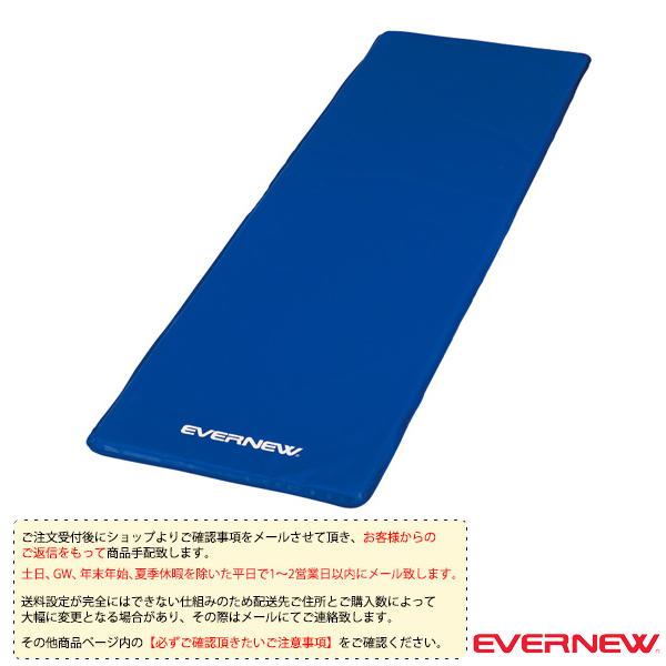 [エバニュー オールスポーツ トレーニング用品][送料別途]ストレッチマット 180(ETB638)
