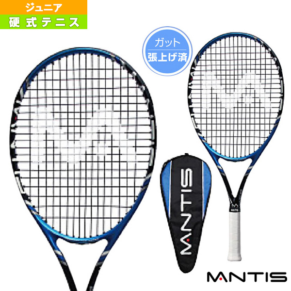 [マンティス テニス ジュニアグッズ]MANTIS 230Jr-25/マンティス 230Jr-25/張り上がり済み/ジュニア用(MNT-230JR-25)