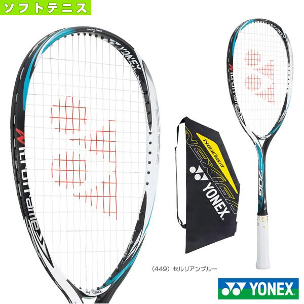 [ヨネックス ソフトテニス ラケット]ネクシーガ 70G/NEXIGA 70G(NXG70G)軟式後衛用