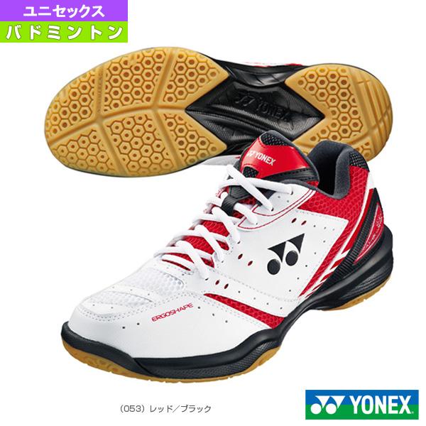 shop best sellers new arrivals wide selection [Yonex badminton shoes] power cushion 650/POWER CUSHION 650/ unisex (SHB650)
