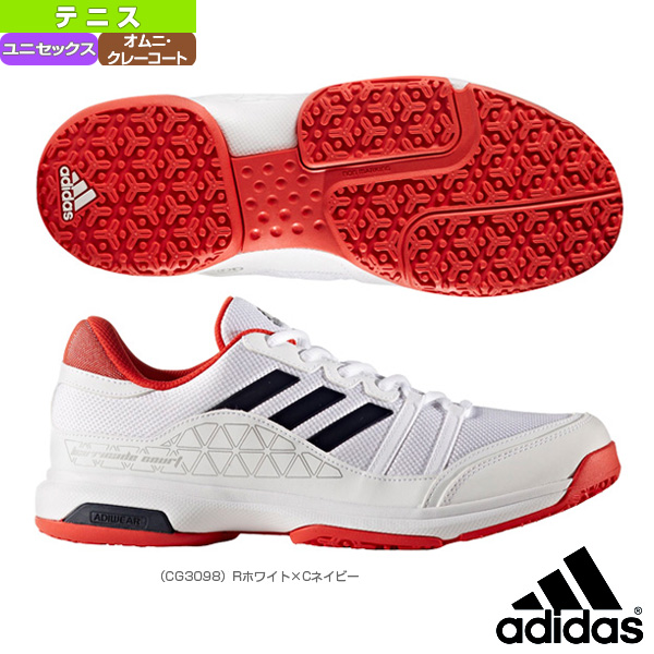 3b30e986dde17e Racketplaza   Adidas tennis shoes  Barricade court OC  unisex ...