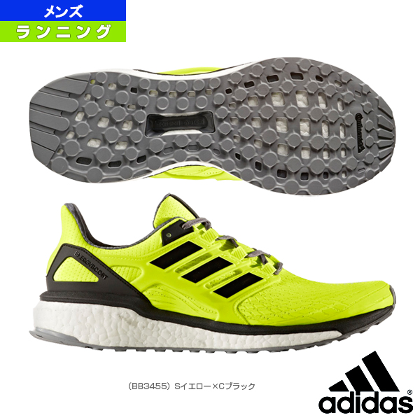 aff1a35d0 Racketplaza   Adidas running shoes  energy BOOST 4  men (BB3455 ...