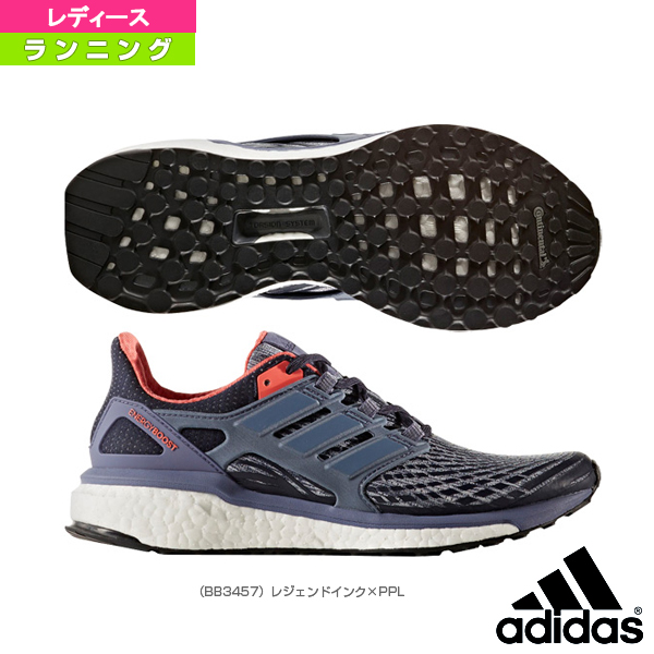c1b538d1cfa148 Racketplaza   Adidas running shoes  energy BOOST 4 W  Lady s (BB3457 ...