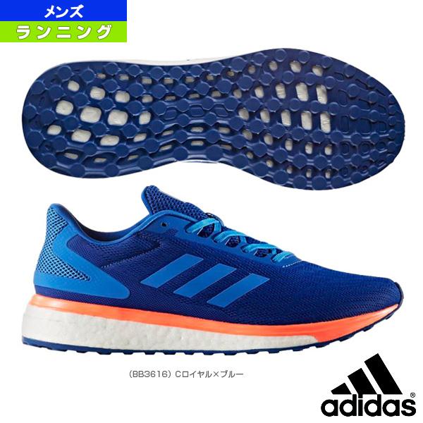 88d3d16305e Racketplaza   Adidas running shoes  response BOOST LT  men (BB3616 ...