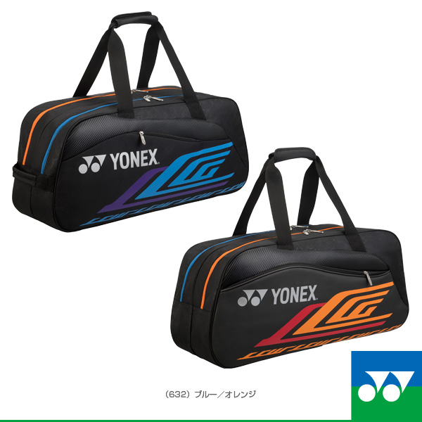 Yonex Badminton Bag End Of September 2017 Lee チョンウェイエクスクルーシブ Tournament Bag21lcw