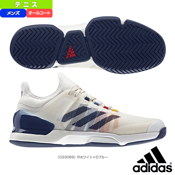 6241a101d3fd0  Adidas tennis shoes  adizero ubersonic 2 PW AC Pharrell Williams  collection   men (CG3086)
