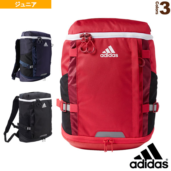 Racketplaza   Adidas oar sports bag  the KIDS OPS backpack 18  youth ... c30d8a8360ee0