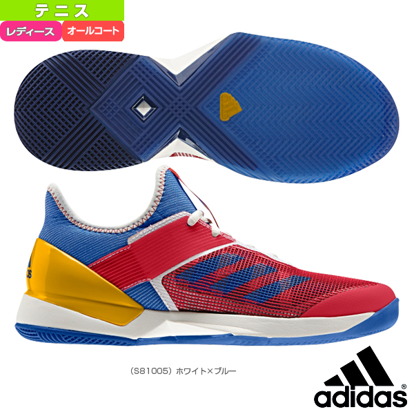 fe42b32580e52  Adidas tennis shoes  ubersonic 3 w PW AC Pharrell Williams collection    Lady s (S81005)