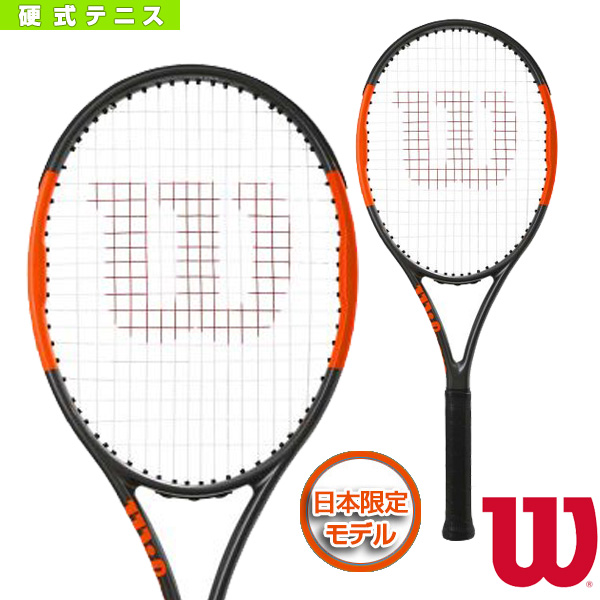 [ウィルソン テニス ラケット]BURN 100 TOUR CV/バーン 100 ツアー CV(WRT739820)硬式テニスラケット硬式ラケット