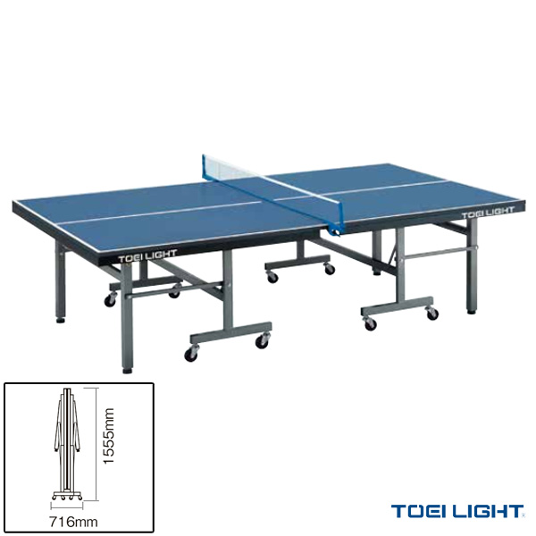 [TOEI(トーエイ) 卓球 コート用品][送料別途]卓球台MB22FS/セパレート内折式(B-2422)