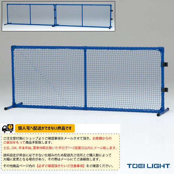 [TOEI(トーエイ) オールスポーツ 設備・備品][送料別途]マルチスクリーンFL80連結(B-2465)