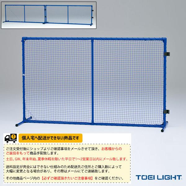 [TOEI(トーエイ) オールスポーツ 設備・備品][送料別途]マルチスクリーンFL120連結(B-2466)
