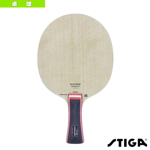 [スティガ 卓球 ラケット]CARBONADO 145/カーボネード 145/LEG(1065-01)